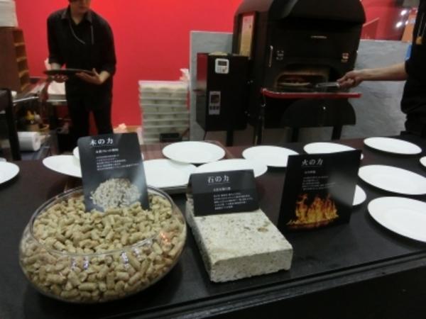 カフェ喫茶ショー2017