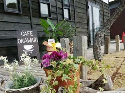 CAFE OKAWARI(カフェオカワリ)様