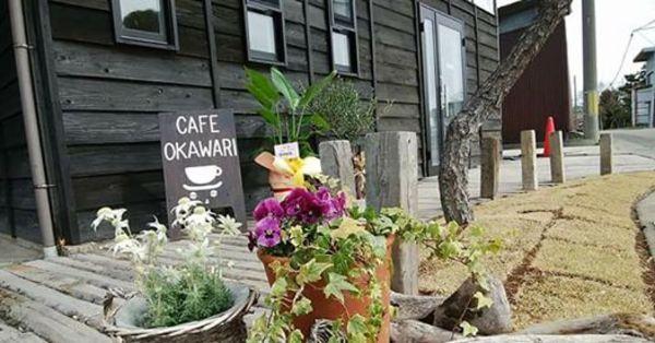 CAFE OKAWARI(カフェオカワリ)様   のサムネイル