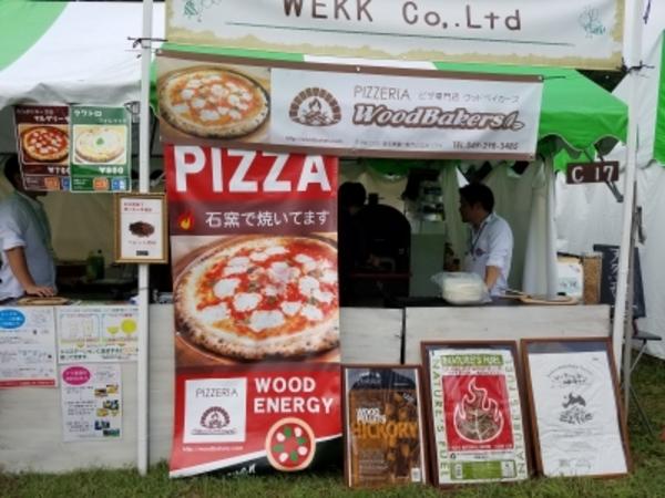 イベントにぴったりのピザ窯