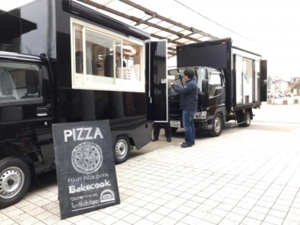 ピザ焼き体験試食会&キッチンカー見学会