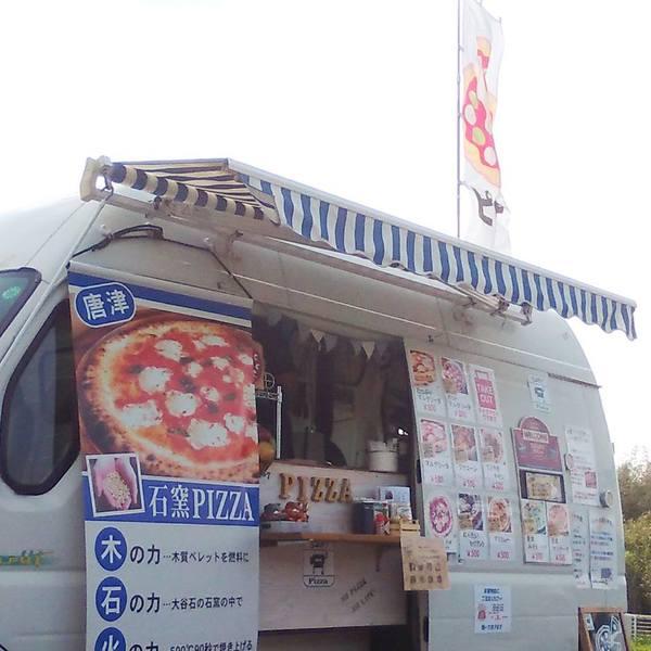 5287Pizza 様 のサムネイル